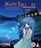 When They Cry: Kai S2 Collection  BLU-RAY [2019]