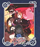 Princess Principal Collection Collector's Edition BLU-RAY [2019] Blu Ray