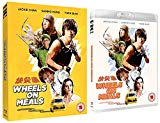 Wheels On Meals (Eureka Classics) Blu-ray