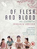 Of Flesh and Blood: The Cinema of Hirokazu Koreeda (blu-ray boxset)