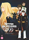 Star Blazers: Space Battleship Yamato 2199 - The Complete Series - DVD