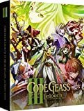 Code Geass: Lelouch of the Rebellion 3 - Glorification - Collector's Edition [Blu-ray]