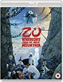 Zu Warriors From The Magic Mountain (Eureka Classics) Limited Edition Blu-ray
