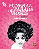 Funeral Parade of Roses (Blu-ray)