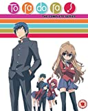 Toradora Collection BLU RAY Collectors Edition [Blu-ray] [2020]