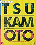 Tsukamoto: Killing / Haze / Denchu - Kozo Limited Edition [Blu-ray]