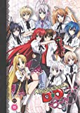 High School DxD BorN (Season 3) [DVD]