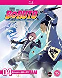 Boruto: Naruto Next Generations Set 4 (Episodes 40-51) - Blu-ray