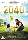 2040 [DVD] [2019]