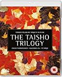 Seijun Suzuki's The Taisho Trilogy [Blu-ray]