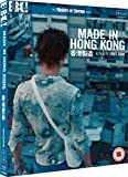 Made In Hong Kong (Masters of Cinema) Blu-ray