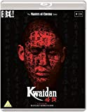 Kwaidan (Masters of Cinema) Standard Edition Blu-ray