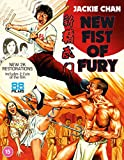 New Fist of Fury [Blu-ray] [2020]