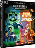 Ishiro Honda Double Feature: The H-Man & Battle in Outer Space (Masters of Cinema) Blu-ray Edition