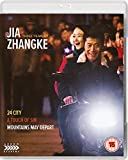 Three Films by Jia Zhangke [Blu-ray]