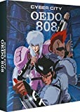 Cyber City Oedo 808- Collector's Edition (with CD) [Blu-ray]