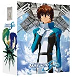 Gundam Seed (Ultimate Edition) [Limited Edition] [Blu-ray]