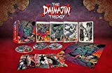 Daimajin Collection Limited Edition [Blu-ray]